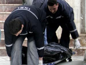 politia cadavru