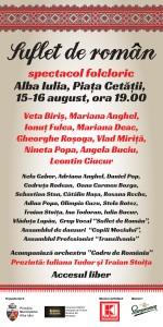 Suflet-de-roman-banner-300x600px(1)
