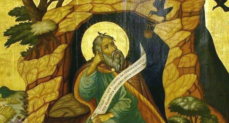 santul ilie