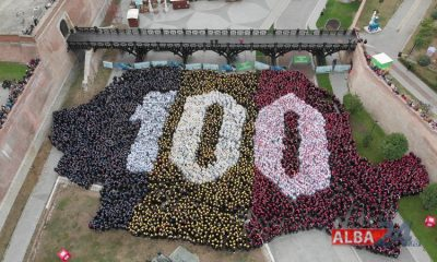 Alba Iulia 100 Cartea Recordurilor 2018