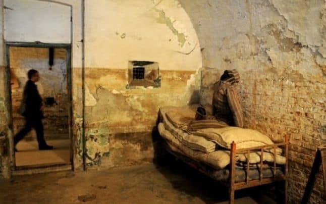 carcera aiud