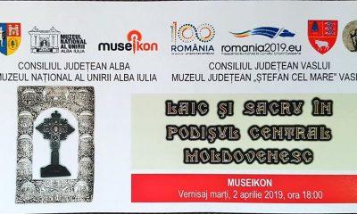 afis expo museikon