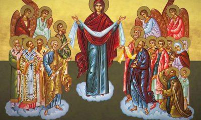 Acoperământului Maicii Domnului
